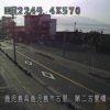 国道224号第二古里橋ライブカメラ(鹿児島県鹿児島市古里町)