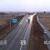 国道161号高島ライブカメラ(滋賀県高島市)