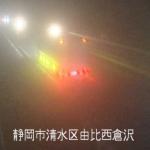 国道1号由比西倉沢第1ライブカメラ(静岡県静岡市清水区)