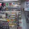 シリコンハウス共立3Fライブカメラ(大阪府大阪市浪速区)