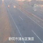 国道1号放水路橋ライブカメラ(静岡県静岡市清水区)