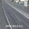 国道1号由比漁港西ライブカメラ(静岡県静岡市清水区)