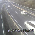 国道1号由比西倉沢第2ライブカメラ(静岡県静岡市清水区)