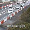 国道1号谷稲葉インターチェンジライブカメラ(静岡県藤枝市谷稲葉)