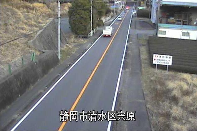 国道52号宍原工業団地