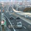 国道161号坂本北インターチェンジライブカメラ(滋賀県大津市坂本)