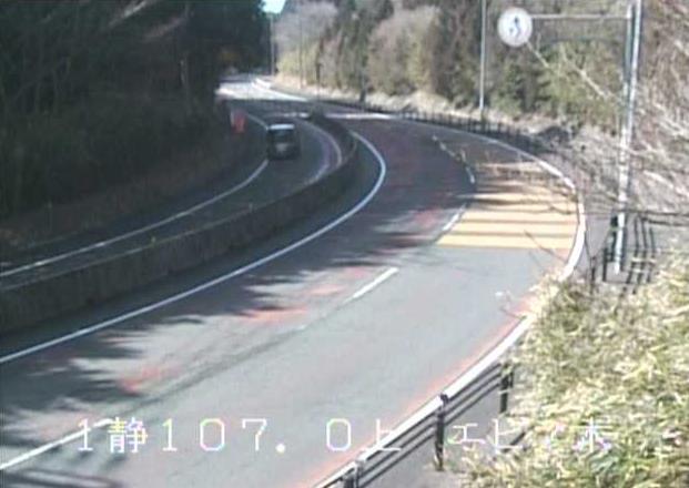 国道1号箱根峠エビノ木