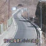 国道138号須走第1ライブカメラ(静岡県小山町須走)