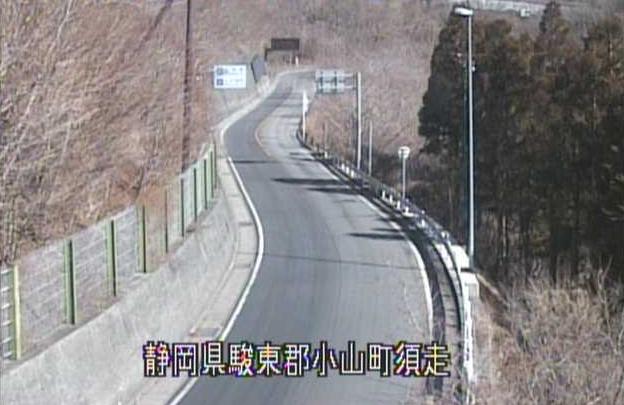 国道138号須走