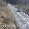 国道246号中島ライブカメラ(静岡県小山町中島)