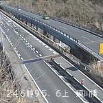 国道246号須川橋ライブカメラ(静岡県小山町上野)