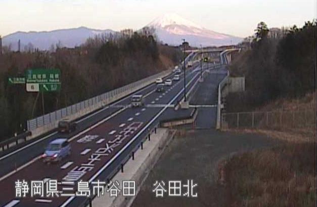国道1号伊豆縦貫自動車道谷田北