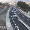 国道1号伊豆縦貫自動車道大場ライブカメラ(静岡県三島市大場)