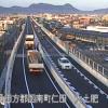 国道1号伊豆縦貫自動車道大土肥ライブカメラ(静岡県函南町大土肥)