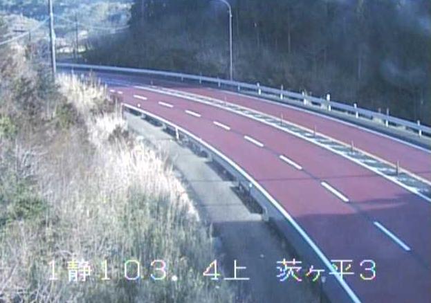 国道1号箱根峠3合目茨ケ平