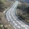 国道1号箱根峠石割坂第5ライブカメラ(静岡県函南町桑原)