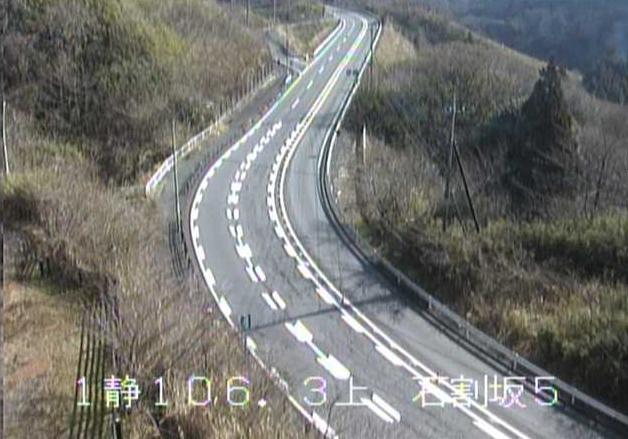 国道1号箱根峠石割坂