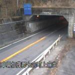 国道41号七宗第1トンネル北ライブカメラ(岐阜県七宗町上麻生)