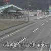 国道156号中津屋ライブカメラ(岐阜県郡上市白鳥町)