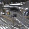 国道41号西洞ライブカメラ(岐阜県高山市久々野町)