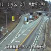 国道41号無数河南ライブカメラ(岐阜県高山市久々野町)