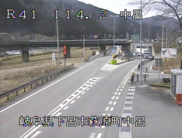 国道41号中呂