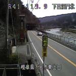 国道41号下呂洞門北ライブカメラ(岐阜県下呂市東上田)