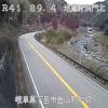 国道41号地蔵野洞門北ライブカメラ(岐阜県下呂市金山町)