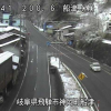 国道41号船津南地点ライブカメラ(岐阜県飛騨市神岡町)