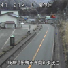 国道41号東茂住ライブカメラ(岐阜県飛騨市神岡町)