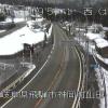 国道41号西北ライブカメラ(岐阜県飛騨市神岡町)