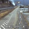 国道41号上広瀬ライブカメラ(岐阜県高山市国府町)