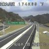 東九州自動車道佐伯インターチェンジライブカメラ(大分県佐伯市上岡)