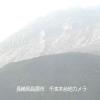 千本木台地雲仙普賢岳ライブカメラ(長崎県島原市北千本木町)