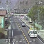 国道18号上塩尻ライブカメラ(長野県上田市上塩尻)
