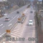 国道18号常磐城ライブカメラ(長野県上田市常磐城)