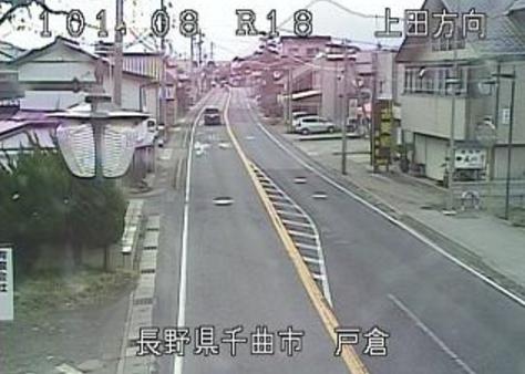 国道18号戸倉