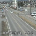 国道18号鳥井原ライブカメラ(長野県軽井沢町長倉)