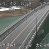 国道19号大安寺橋ライブカメラ(長野県長野市七二会)