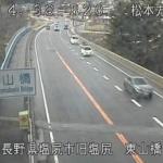 国道20号東山橋ライブカメラ(長野県塩尻市旧塩尻)