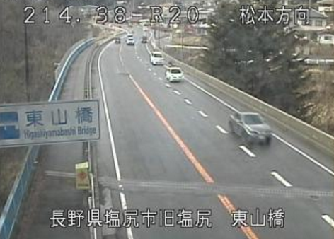 国道20号東山橋