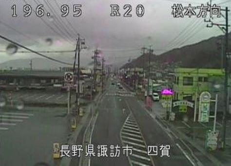 国道20号四賀