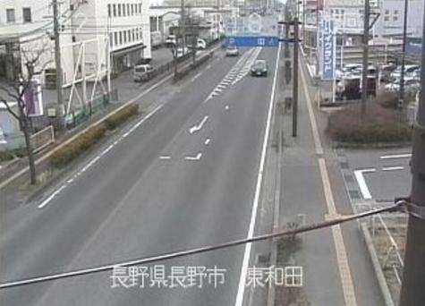 国道18号東和田