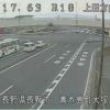 国道18号青木島町大塚ライブカメラ(長野県長野市青木島町)