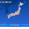 SOLiVE24ウェザーニュースライブカメラ(千葉県千葉市美浜区) ver.AbemaTV FRESH