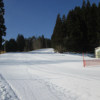 女鹿平温泉めがひらスキー場ライブカメラ(広島県廿日市市吉和)