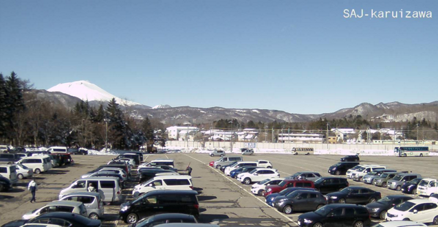 軽井沢プリンスホテルスキー場スキーセンター駐車場浅間山側