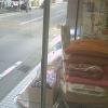 丸越ふとん店本店ライブカメラ(神奈川県大和市西鶴間)