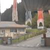 悠う湯ホームライブカメラ(埼玉県皆野町下日野沢)