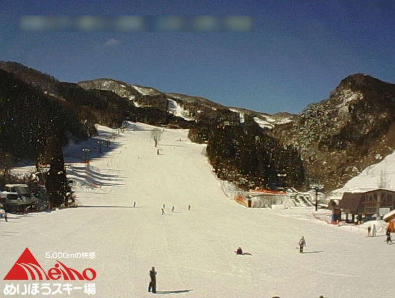めいほうスキー場スキーセンター付近ライブカメラ(岐阜県郡上市明宝奥住)